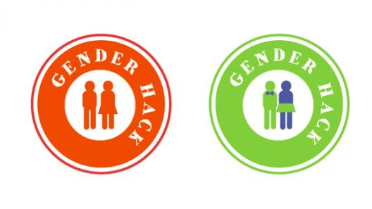 genderhack-logo.png